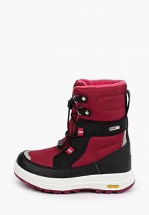Купить ботинки reima rtlaar005701e370