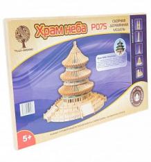 Купить сборная деревянная модель wooden toys храм неба ( id 2830430 )