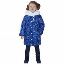 Купить пальто saima, цвет: синий ( id 10992428 )