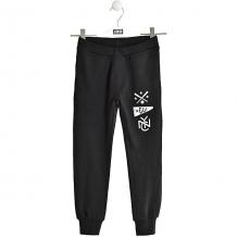 Купить спортивные брюки ido ( id 10630663 )