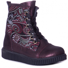 Купить ботинки minimen ( id 8860690 )