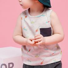 Купить комплект happy baby для мальчика ( id 8499033 )
