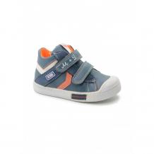 Купить м+д ботинки демисезонные для мальчика 91062 91062