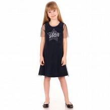 Купить платье апрель праздничный вечер, цвет: синий ( id 12015310 )