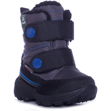 Купить утепленные ботинки kamik pep ( id 12451216 )