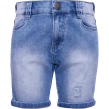 Купить шорты trybeyond ( id 10964299 )