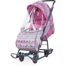 Купить санки-коляска ника детям умка 3-1/3, принт вязаный розовый (2019) ( id 7120379 )