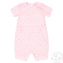 Купить песочник leader kids, цвет: розовый ( id 11348182 )