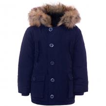 Купить демисезонная куртка ido ( id 9177023 )