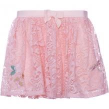 Купить юбка original marines ( id 9500834 )