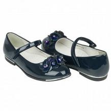Купить туфли kdx, цвет: синий ( id 10914869 )