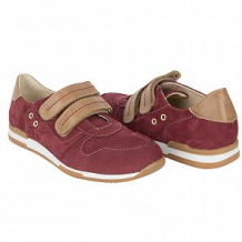 Купить полуботинки tapiboo мак, цвет: бордовый ( id 10488806 )