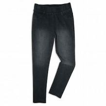 Купить джинсы me&we, цвет: серый ( id 10765916 )