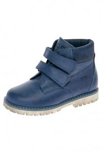 Купить ботинки детские ciao ( размер: 23 23 ), 9451681