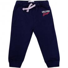 Купить спортивные брюки birba ( id 10964403 )