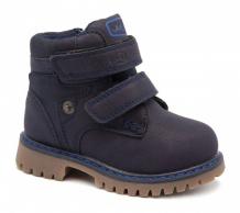 Купить м+д ботинки зимние для мальчика 8808-2 8808-2