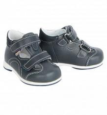 Купить сандалии скороход, цвет: синий ( id 7778341 )