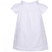 Купить платье mek ( id 10787165 )
