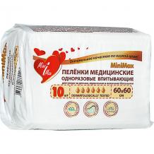 Детские одноразовые пеленки MiniMax 60x60 см, 10 штук ( ID 11552427 )