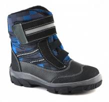 Купить скороход ботинки для мальчика 15-559-2 15-559-2
