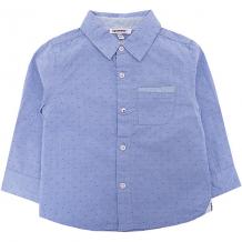 Купить рубашка 3 pommes ( id 8329124 )