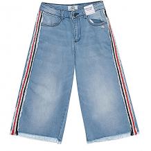 Купить джинсы original marines ( id 14147856 )