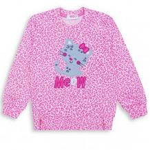 Купить джемпер takro, цвет: розовый ( id 12674182 )