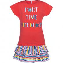 Купить комплект trybeyond: футболка и юбка ( id 10964407 )
