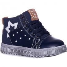 Купить ботинки счастливый ребенок ( id 12586969 )