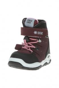 Купить ботинки imac ( размер: 23 23 ), 12012159