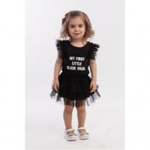 Купить nannette комплект для девочки (боди и юбка) 14-2973 14-2973