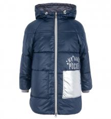 Купить пальто boom, цвет: синий 3507114