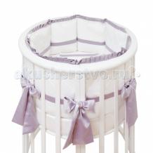 Купить комплект в кроватку colibri&lilly lavender round (7 предметов)