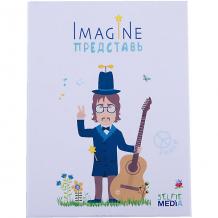 "Игра ""Imagine (Представь)"", Selfie media ( ID 4574029 )"