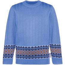 Купить свитер gakkard ( id 12267199 )