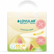 Купить трусики-подгузники lovular солнечная серия xxl, 15-25 кг, 32 шт lovular 997144521