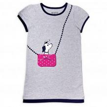Купить платье me&we, цвет: серый ( id 12570298 )