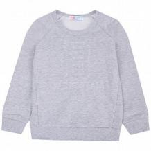 Купить джемпер growup, цвет: серый ( id 3550550 )