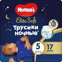 Купить подгузники-трусики huggies elite soft 5 ночные, 12-17 кг, 17 шт ( id 14216601 )