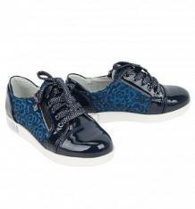 Купить туфли kenka, цвет: синий ( id 7217263 )
