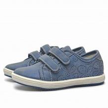 Купить ботинки nordman jump, цвет: синий ( id 11220212 )