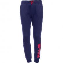 Купить брюки trybeyond ( id 12543260 )