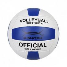 Купить волейбольный мяч x-match 22 см ( id 12459118 )