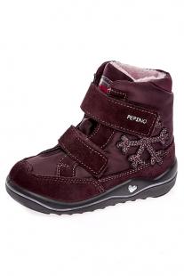 Купить ботинки ricosta ( размер: 22 22 ), 7798451