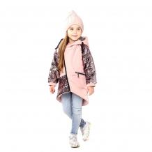 Купить куртка hoh loon, цвет: розовый ( id 11325536 )
