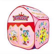 Купить yongjia детский игровой домик большой цирк 889-105b