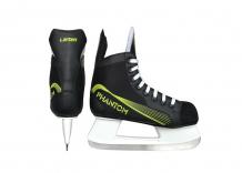 Купить larsen коньки хоккейные phantom 338292