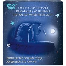 Купить ночник с датчиком освещения roxy-kids ( id 14693011 )