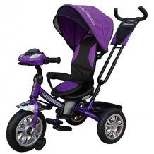 Купить трехколесный велосипед lexus trike 12х10, фиолетовый ( id 10971378 )
