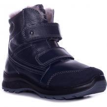 Купить утепленные ботинки котофей ( id 13015176 )